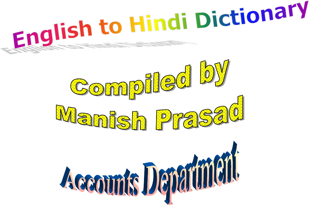 English to Hindi Dictionary - [PDF Document]